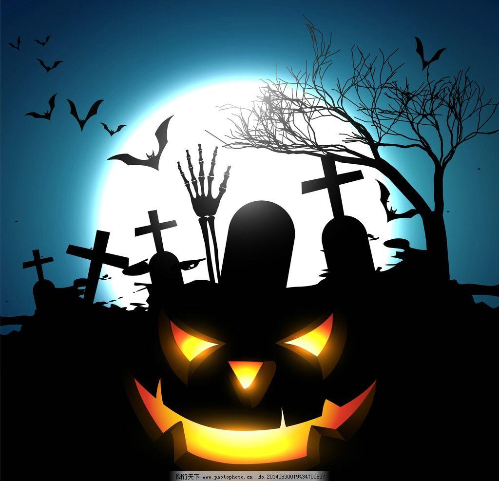 万圣节 万圣节背景 南瓜灯 古堡 圆月 墓地 蝙蝠 恐怖 阴森图片