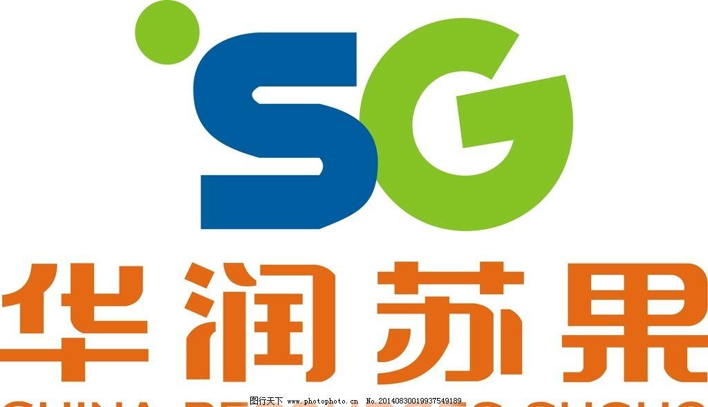华润苏果 苏果 超市 华润      卖场 标识 企业logo标志 标志图标