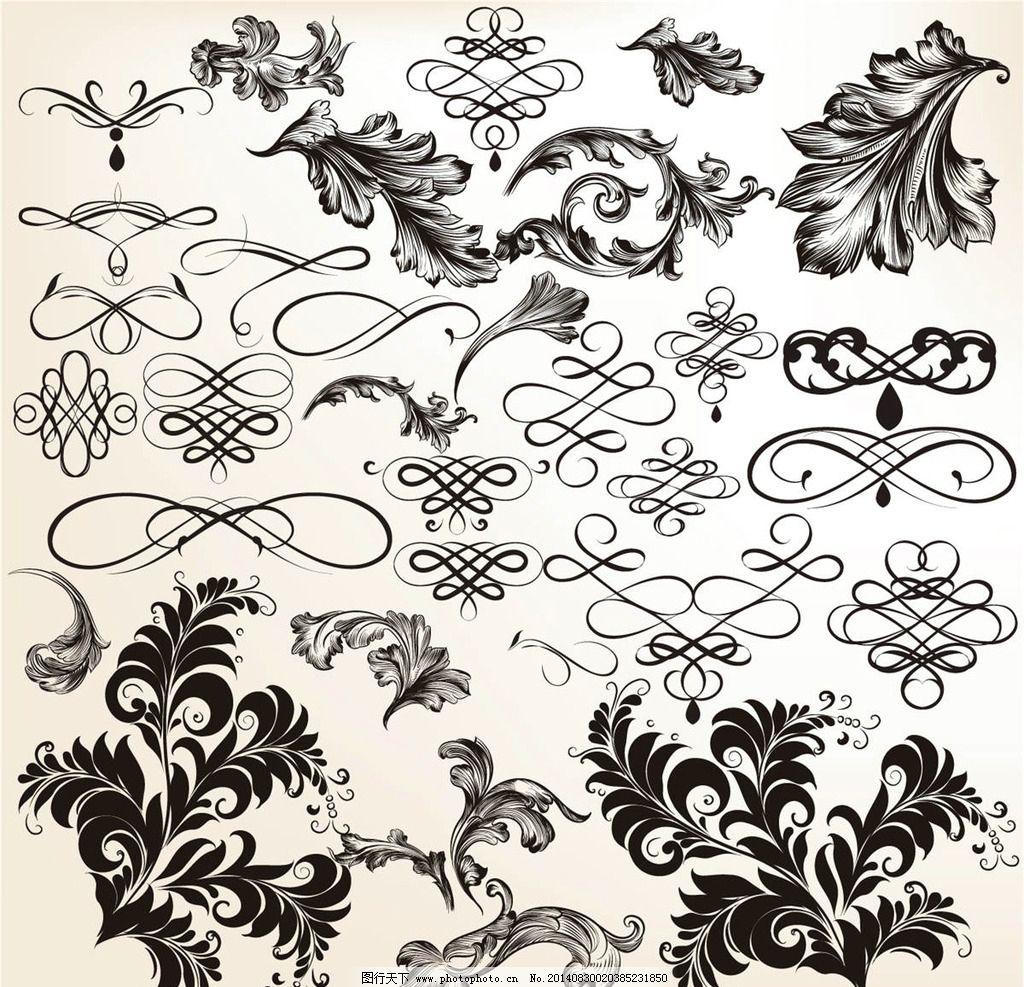 古代宫廷服饰花纹素材