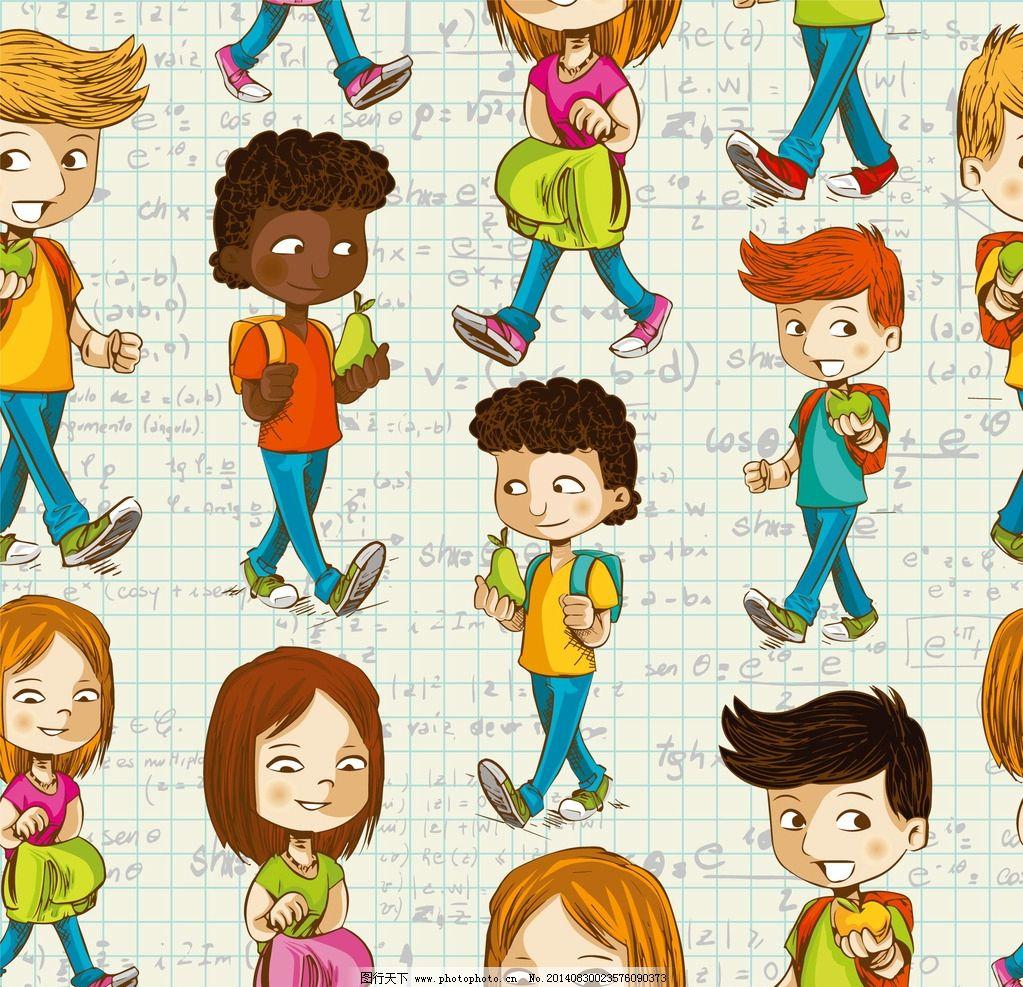 卡通儿童 卡通学生 小学生 卡通男孩 卡通女孩 手绘 小女孩 矢量