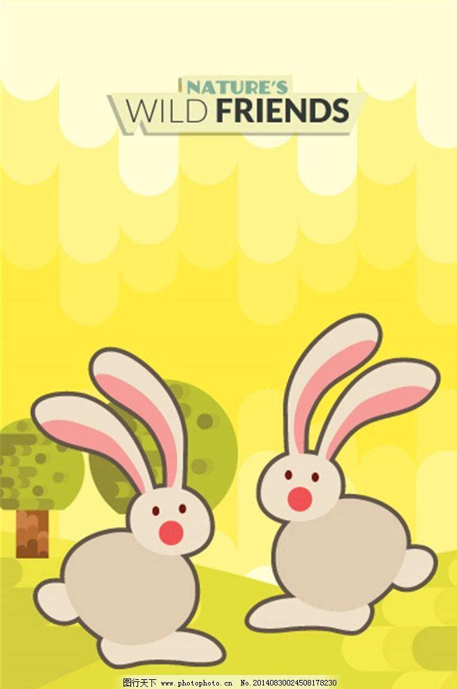 小兔子 小白兔 农场动物 动物 小动物 动物设计 动物广告 动物海报