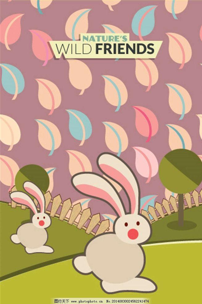 小兔子 小白兔 农场动物