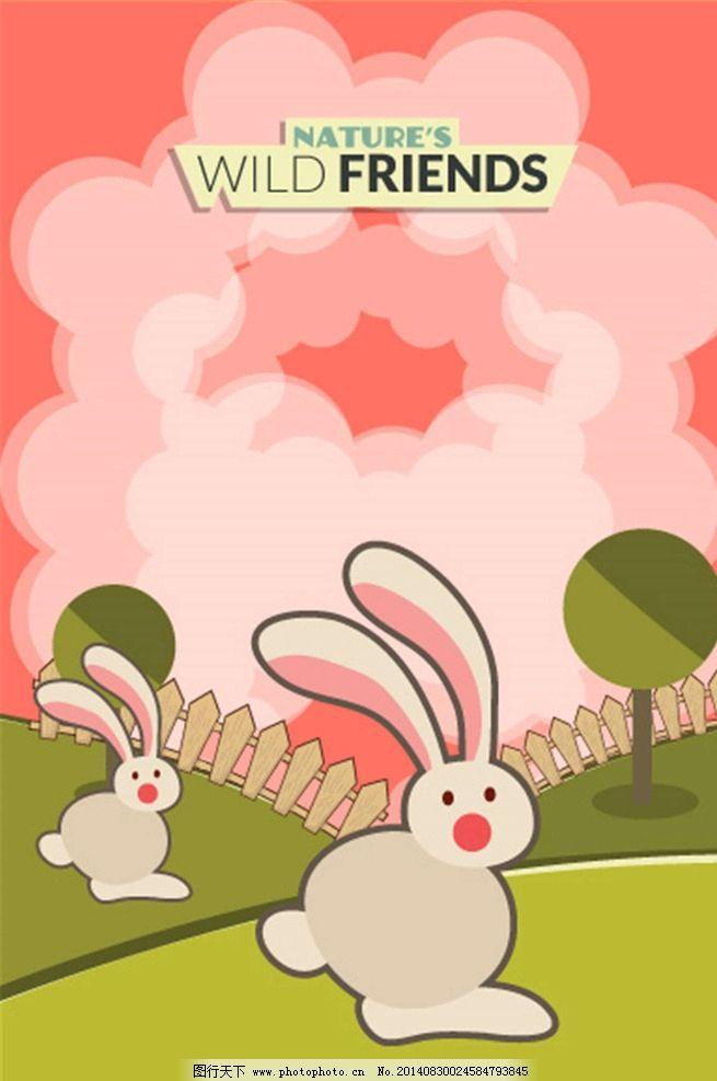 小兔子 农场动物 动物 小动物 动物设计 动物广告 动物海报 农场 庄园