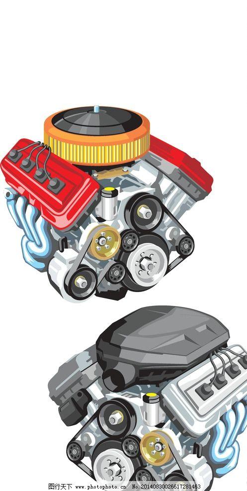 发动机 引擎 金属 汽车发动机 手绘 机械 零件 不锈钢 汽车部件