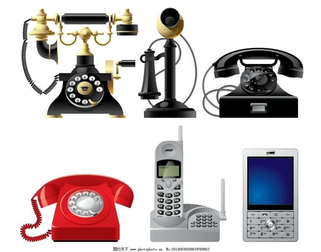 电话设计图 电话图形 手机设计图 电话工业设计 ai格式 工业生产 现代