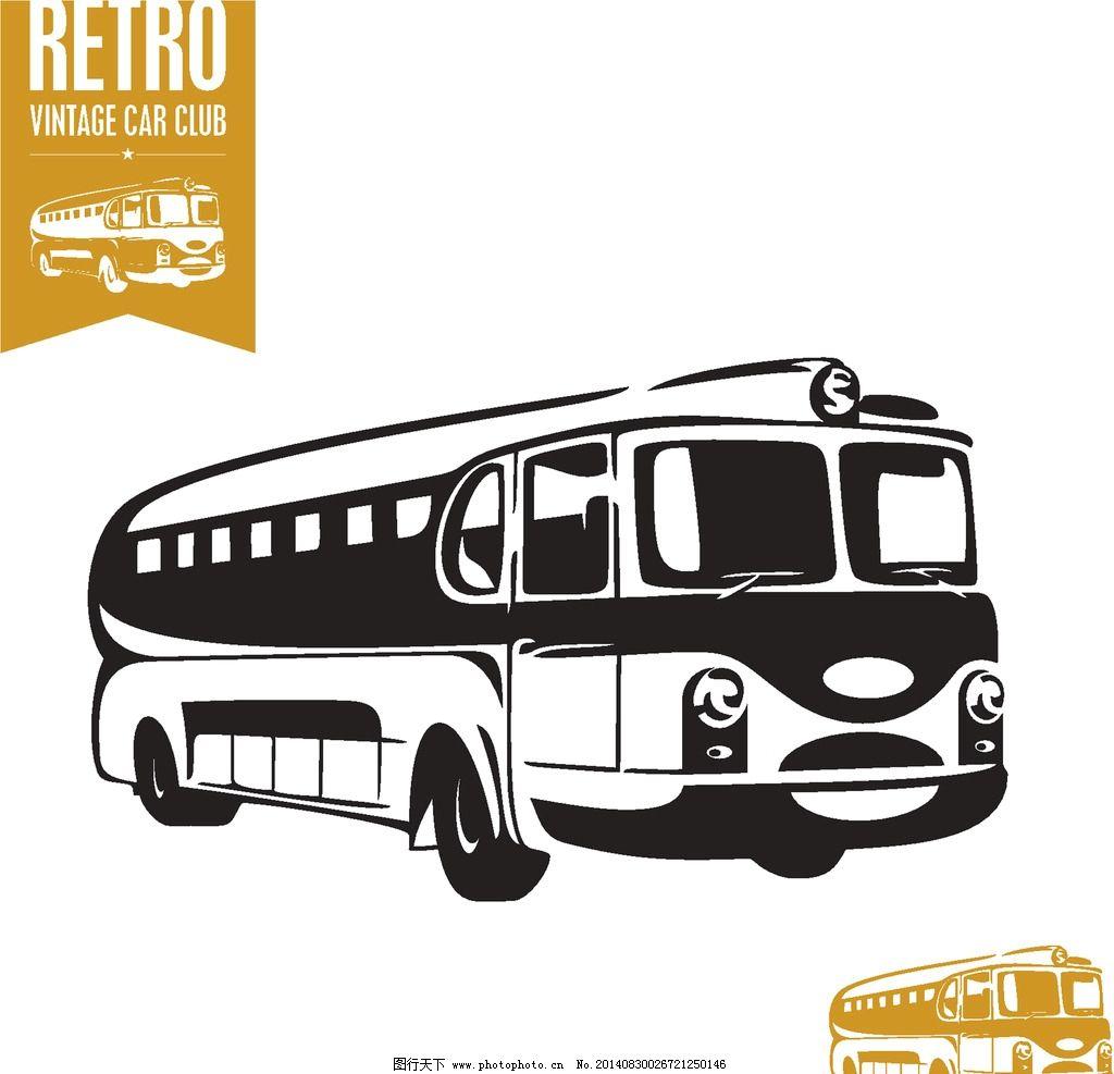 公交车 汽车 手绘汽车