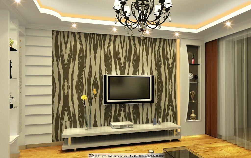 室内效果图 电视背景墙 客厅 现代简约风格 玄关