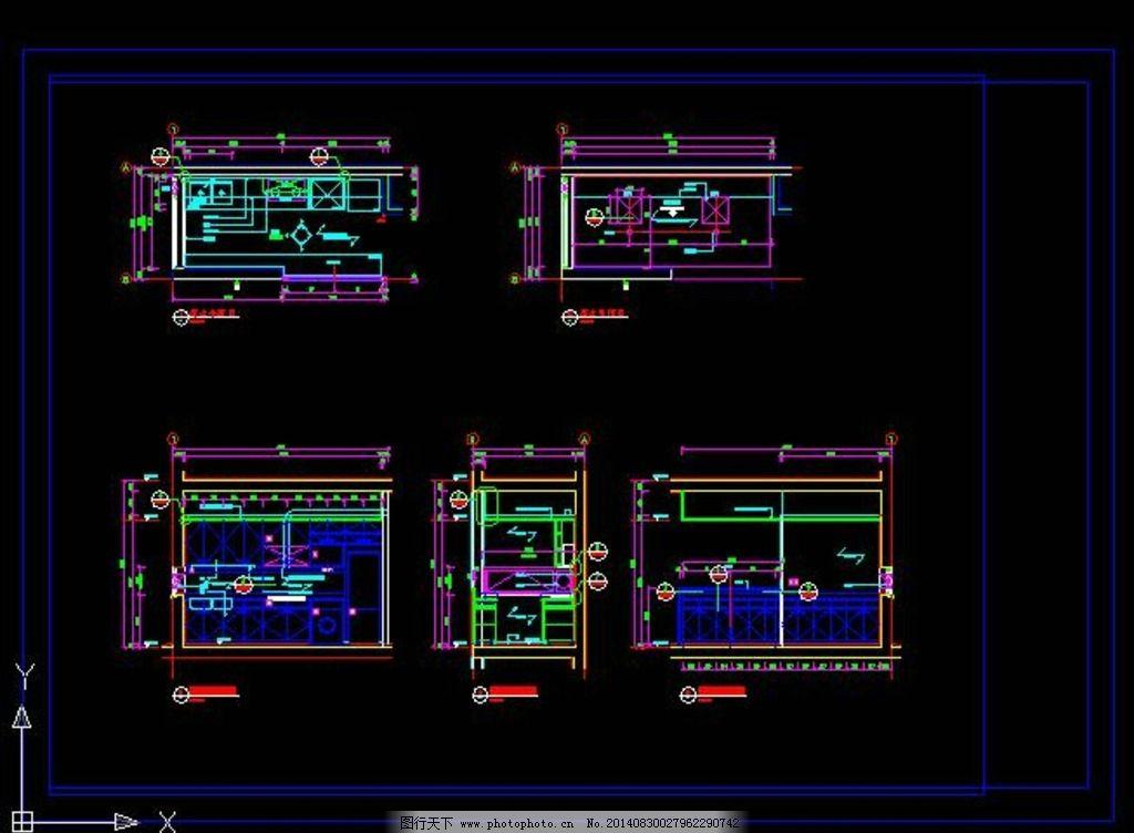 室内设计厨房平面立面图片