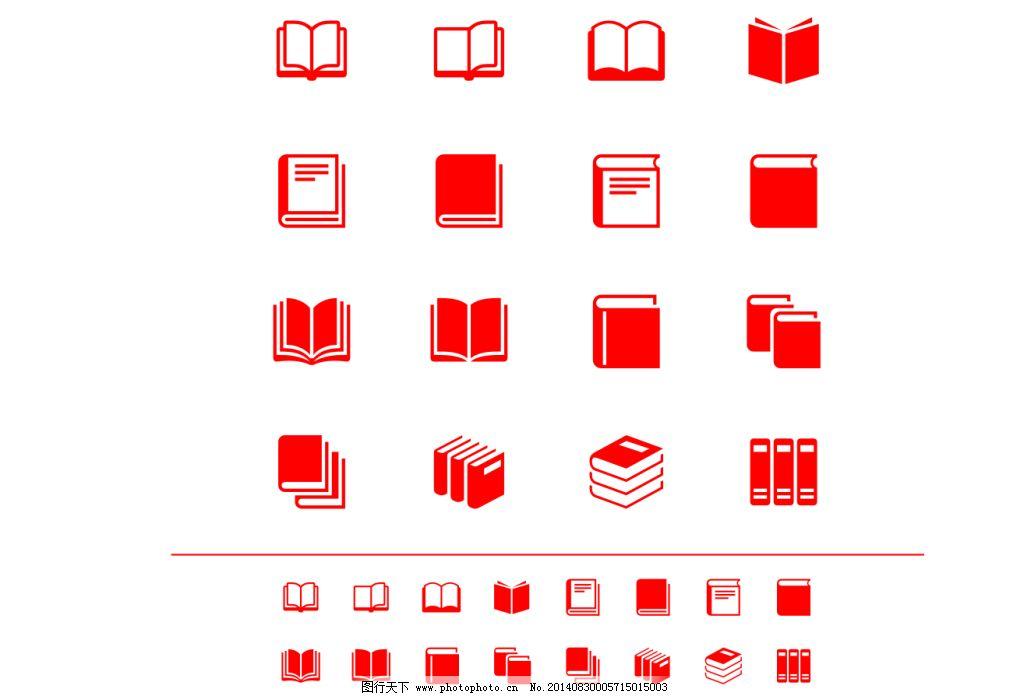 logo 标识 标志 设计 矢量 矢量图 素材 图标 1024_696