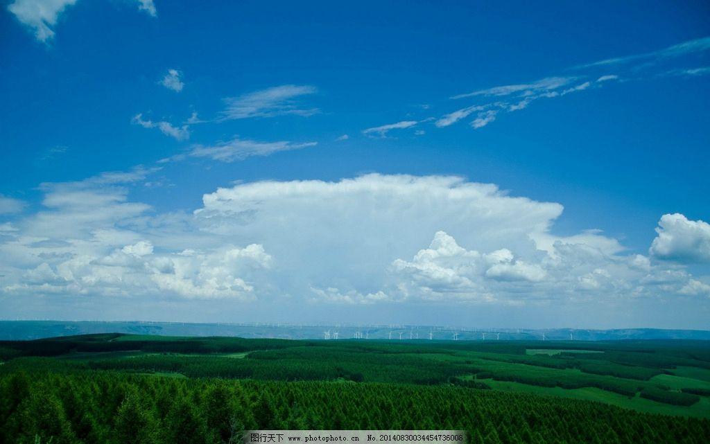 蓝天白云 蓝天 白云 草原 绿地 树林 森林 山水风景 自然景观  摄影