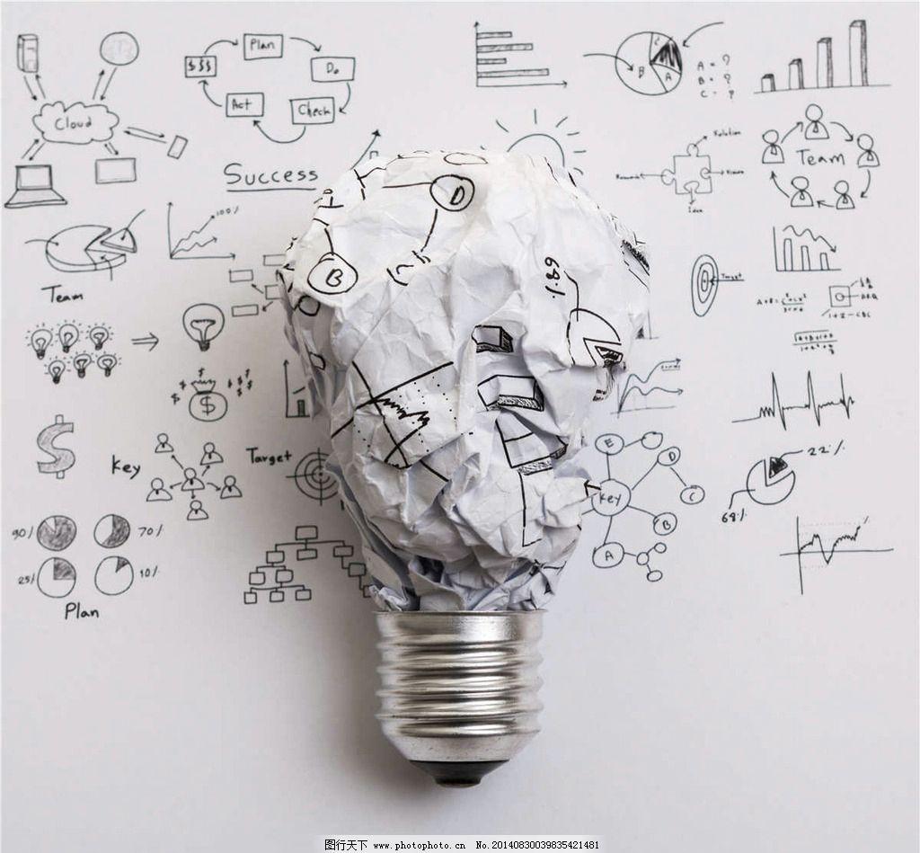 创意灯泡idea素材 插画图片
