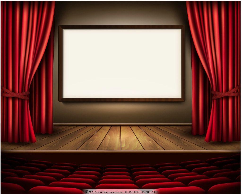 设计图库 底纹边框 广告背景  戏剧舞台 红色幕布 舞台 幕布 帷幔