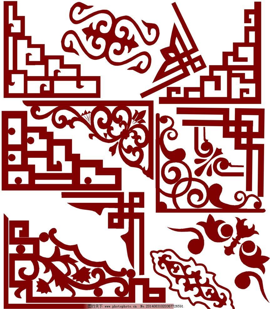 角花 中式 各种 镂空 木雕 中欧式镂空吊顶雕刻