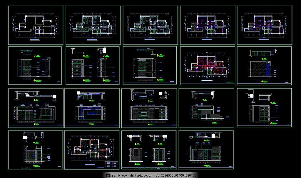 cad施工图平面图立面图室内家装设计 餐厅 厨房 橱柜 床 客厅