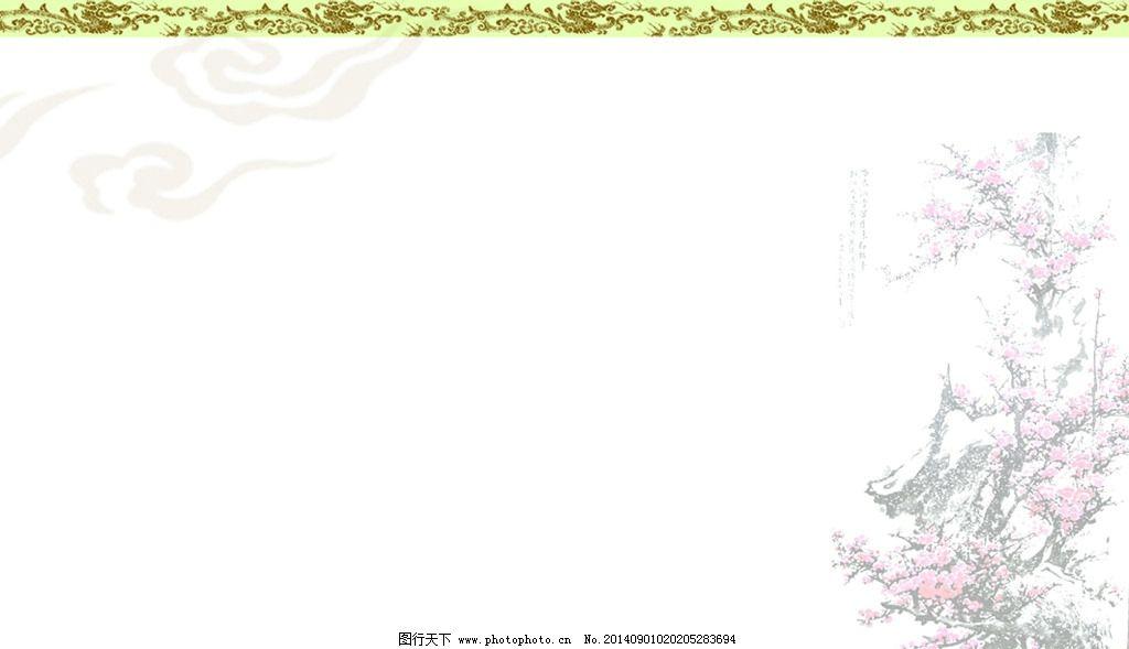 简约名片模板 素雅 低调 绿色 环保 背景底纹 底纹边框 底纹边框图片