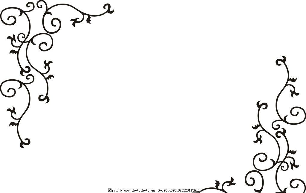 矢量 花纹 硅藻泥 设 角花 对角花 室内设计素材 素材 设计素材 墙面 墙面花纹 墙面修饰 修饰 修饰花纹 点缀 点缀花纹 矢量图 花纹壁纸 弧形边框 底纹背景 经典 硅藻泥矢量图 精美花纹 刻绘矢量图 刻绘 背景底纹 底纹边框 设计 花边 花边花纹 CDR CMYK 300DPI 对角花全集 对角花全集 设计 底纹边框 背景底纹 300DPI CDR