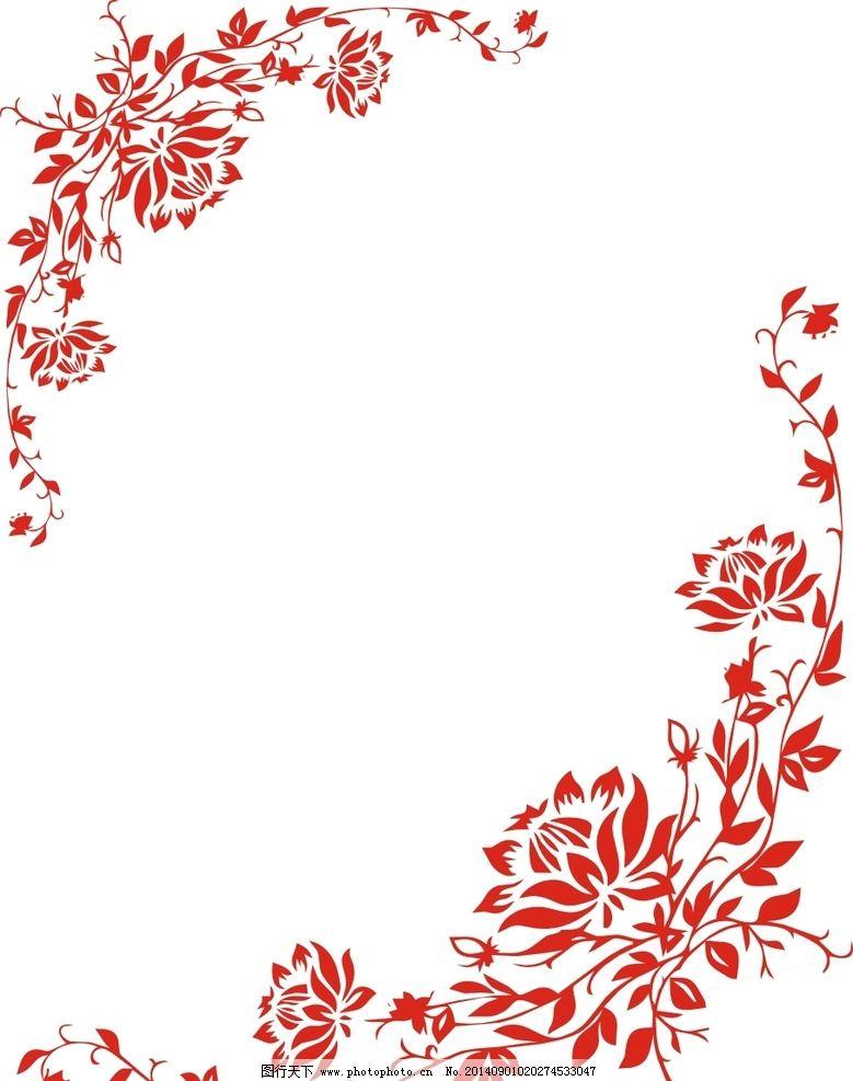 矢量 花纹 硅藻泥 设 角花 对角花 室内设计素材 墙面 墙面花纹图片