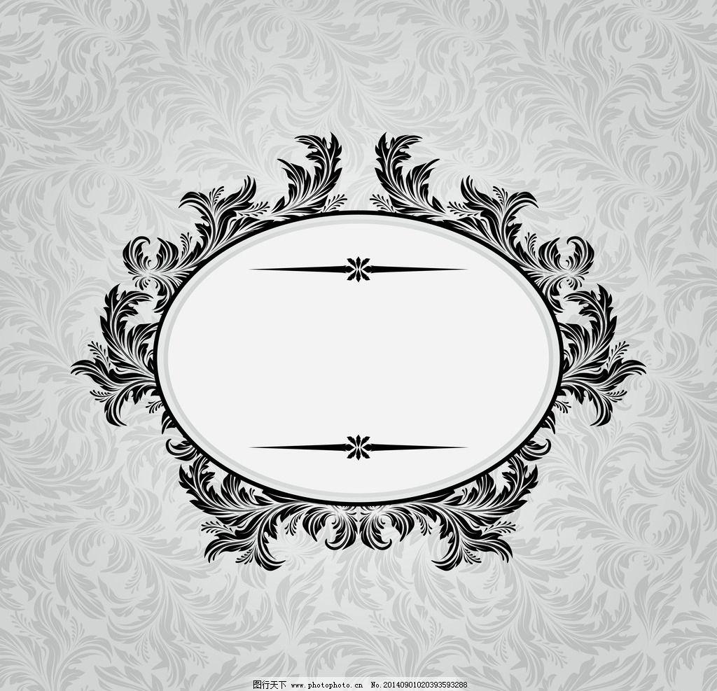 花边 花纹 花纹背景 边框 花纹分割线 植物花纹 欧式花纹 花纹边框 装