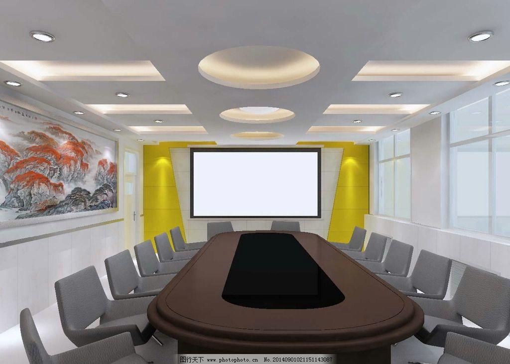 会议室背景墙 会议桌 会议室布置 会议室图片 会议室设计 3d设计 学校图片