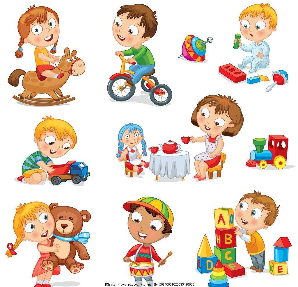 孩子 可爱 女孩 玩耍 漫画儿童 幼儿园 幼儿 小学生素材 儿童 卡通图片