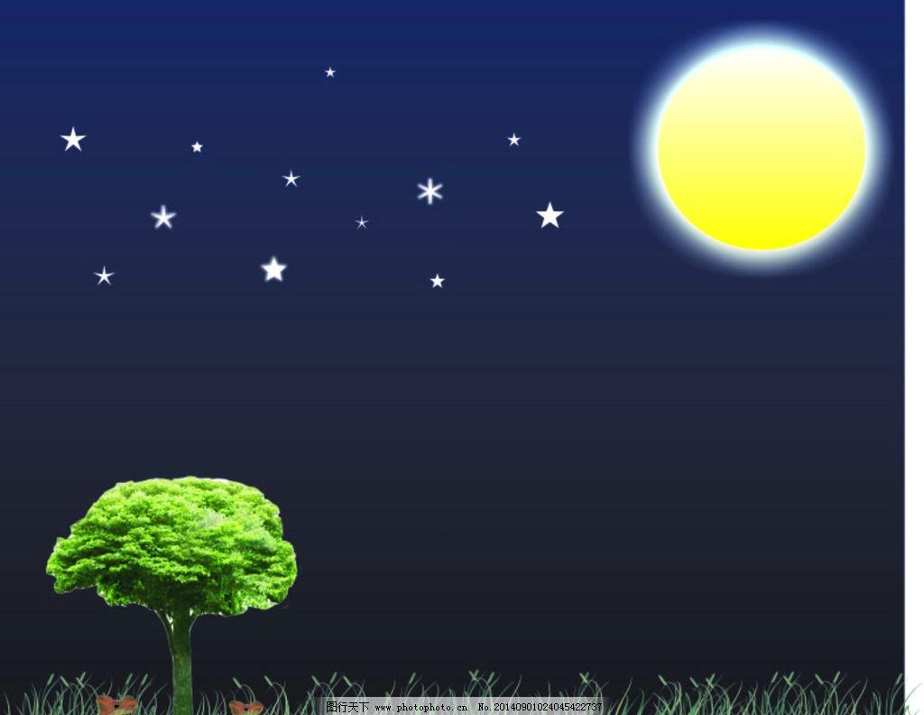 夜晚星空 星空背景 美丽星空 夜晚月亮 夜景 自然风光 自然景观 设计