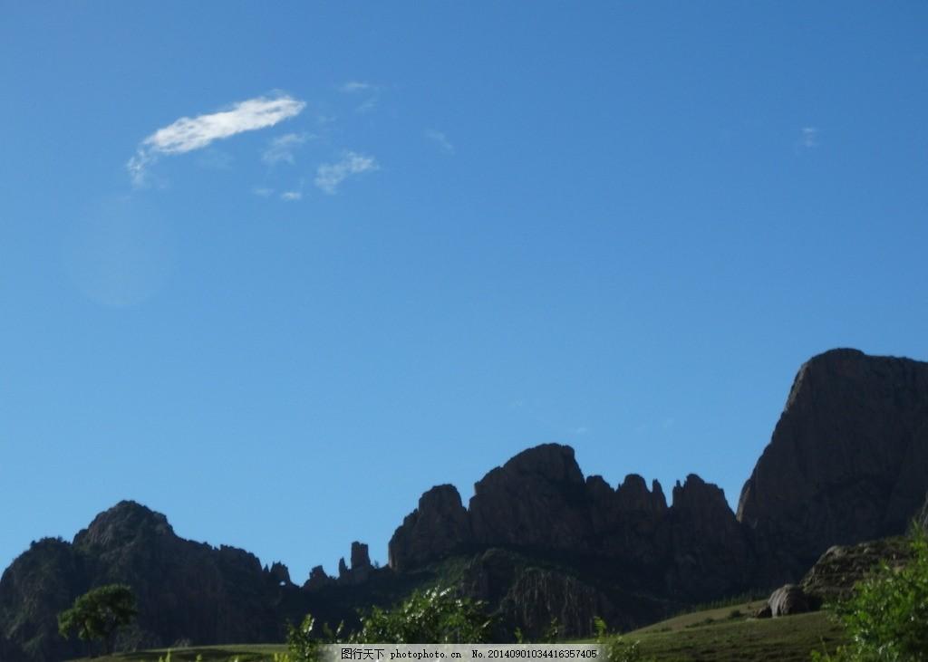 远观石山 蓝天 白云 山峰 石头 风景 摄影