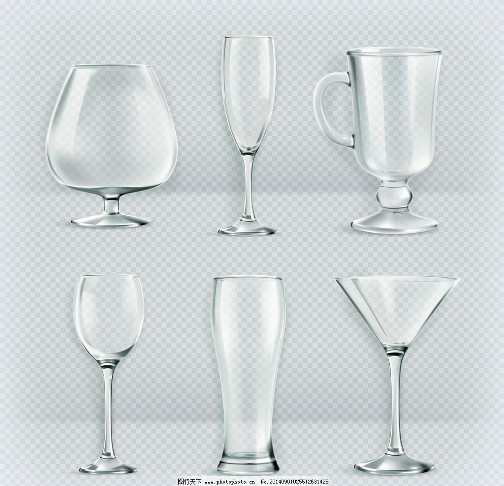玻璃杯 高脚杯 手绘 器皿