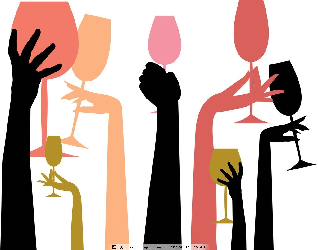 红酒 葡萄酒 干红 举杯畅饮