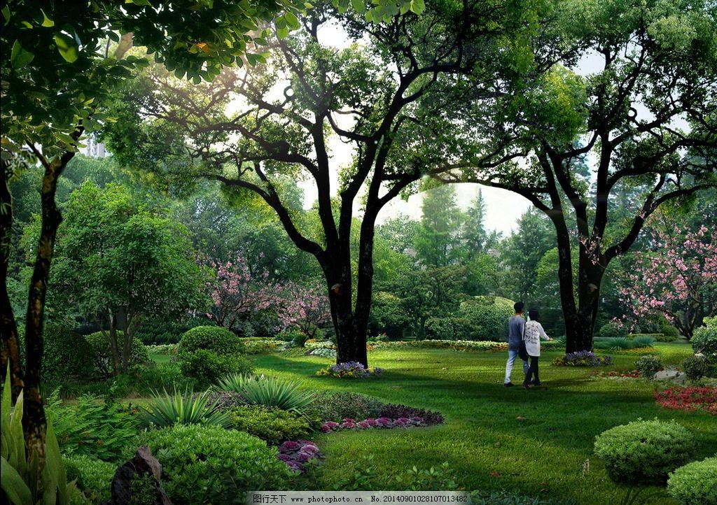 公园效果图 公园 绿化 植物 树木 草坪 风景 旅游 景点 景观设计 环境