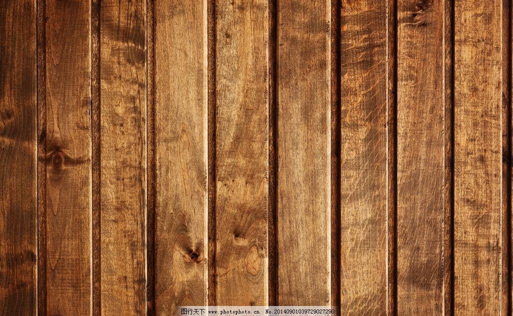 木纹 木纹木板 木板 木地板 机理 实木 木头 木板贴图 纹理 背景 木纹图片