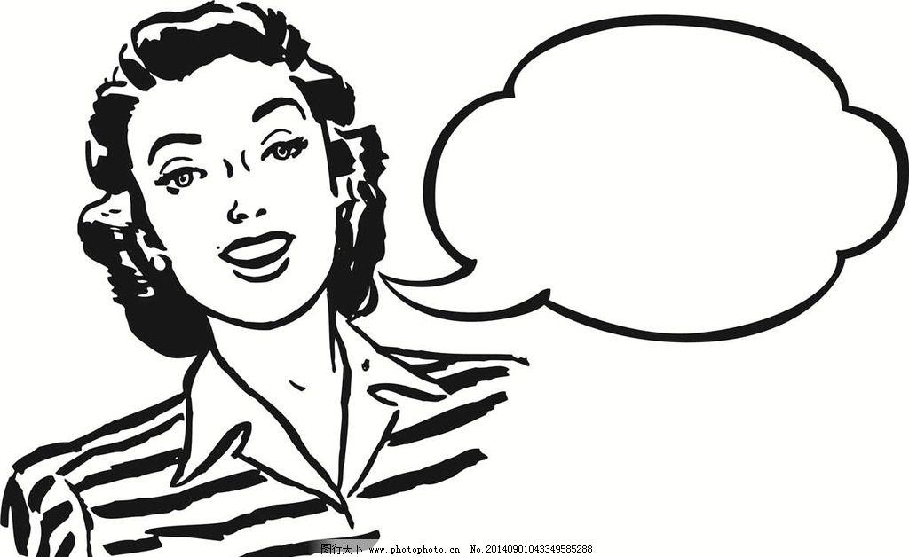 女人形象 女人头像 女人设计 卡通女人 外国人 卡通形象 卡通人物图片
