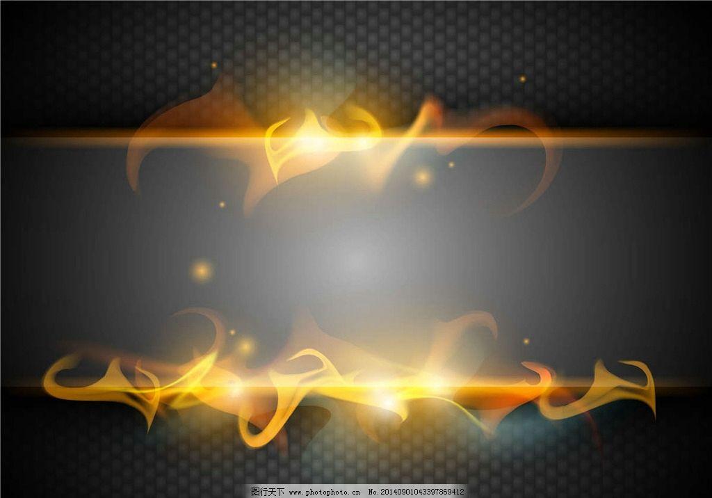 火焰fire大火烈火烈焰燃烧熊熊大火火苗卡通设计