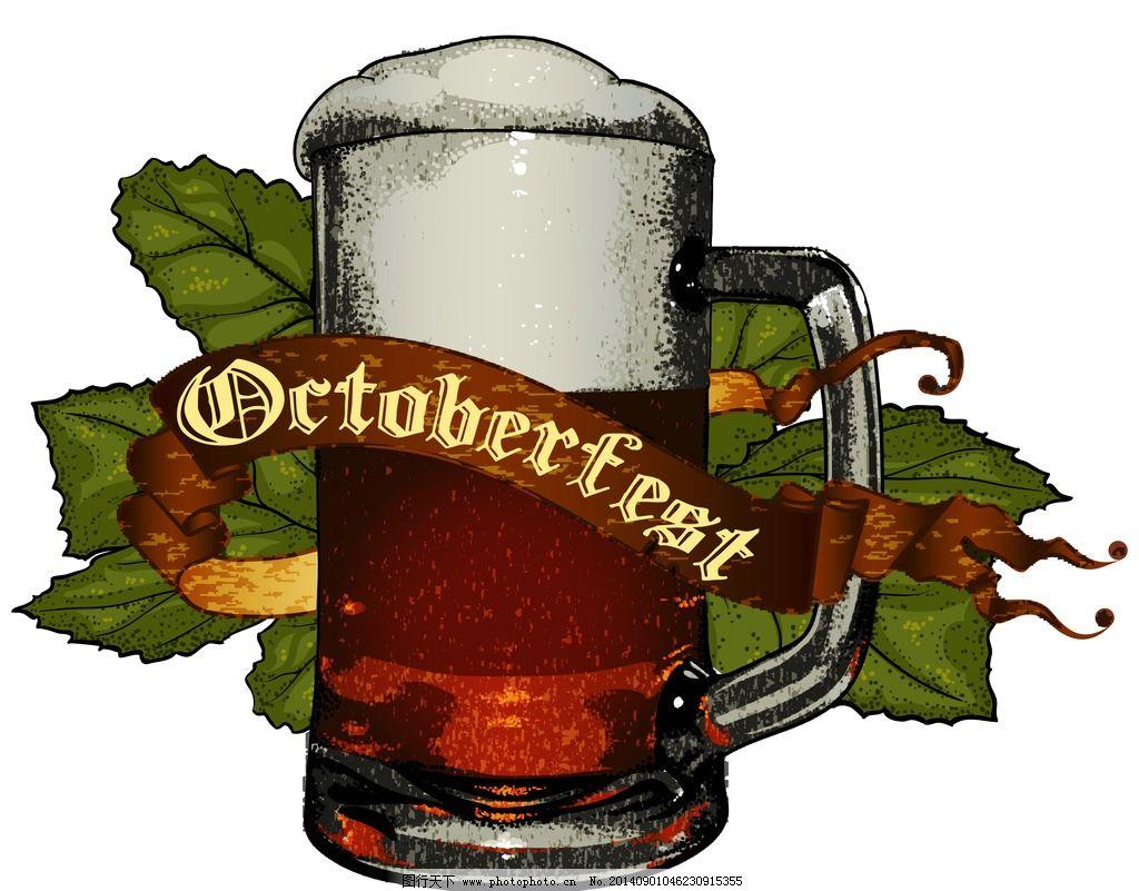 啤酒 啤酒节 酒水 德国啤酒节