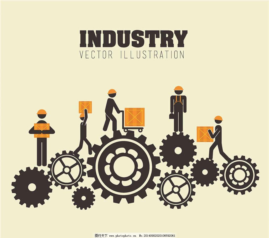 生产图标工业设计-生产图标图片