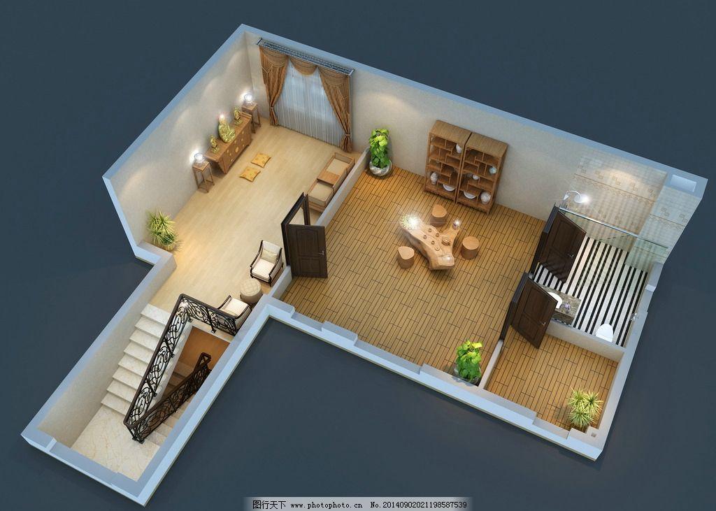 三维户型图 三维图 户型图 房子 室内 布局 3d作品 3d设计 设计 300
