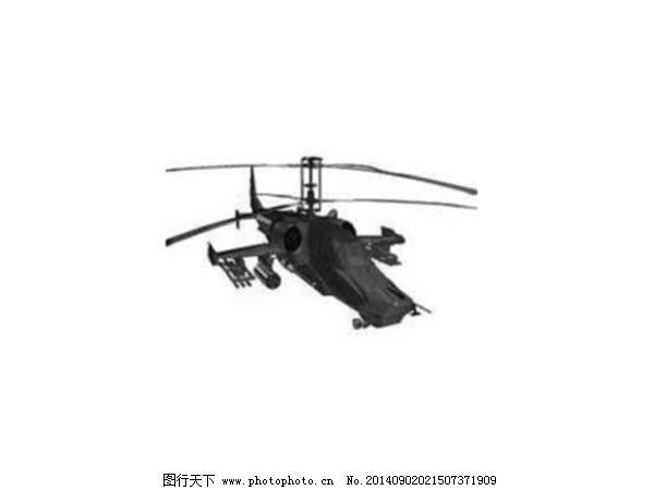 直升机模型免费下载 3d模型 飞机模型 直升机模型 飞机模型 3d模型 3