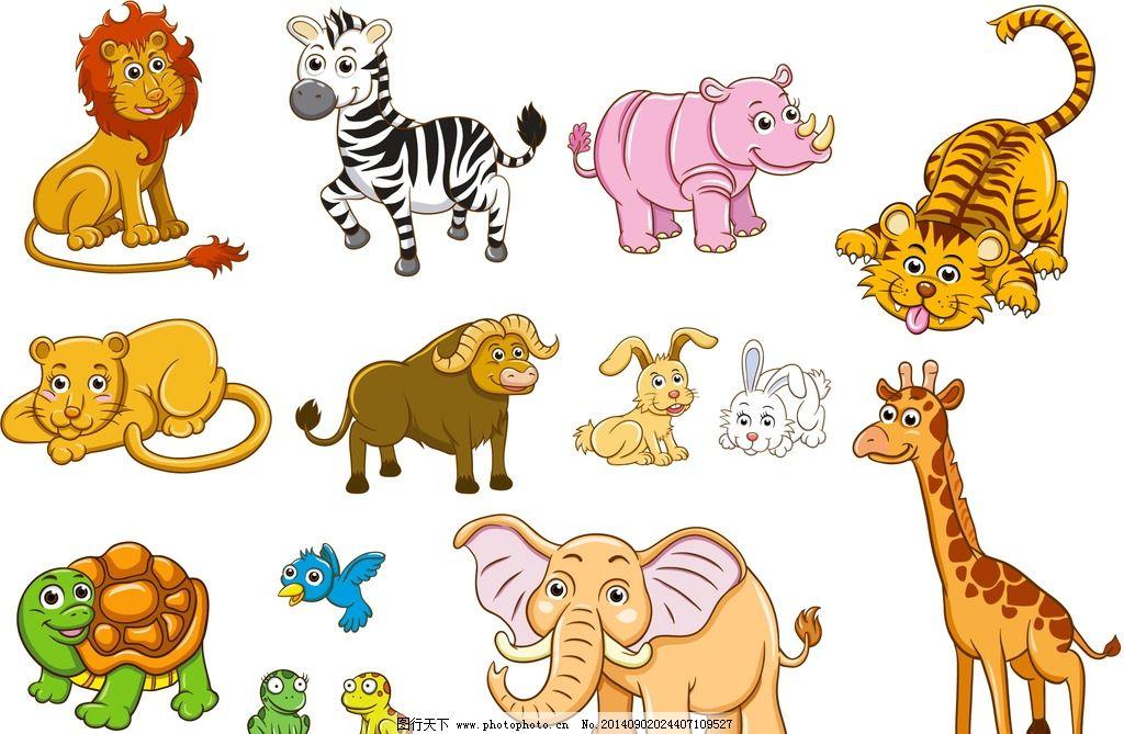 手绘卡通动物图片_野生动物_生物世界_图行天下图库