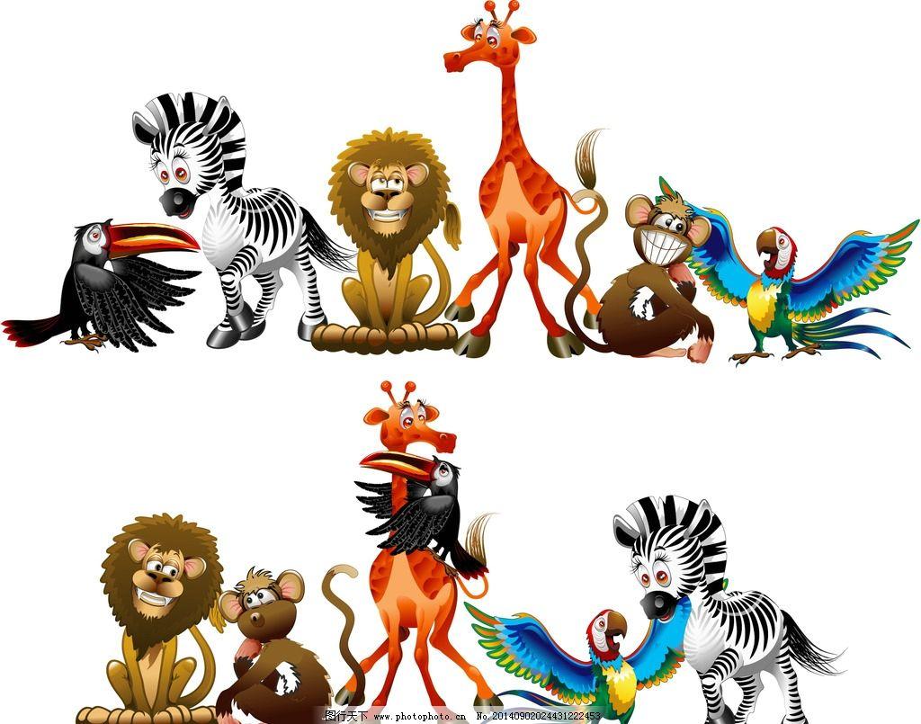 卡通动物 可爱 手绘 狮子