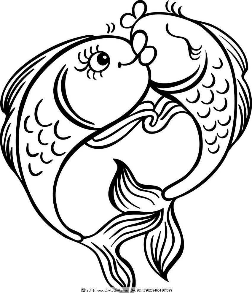 动物素材 鱼图片