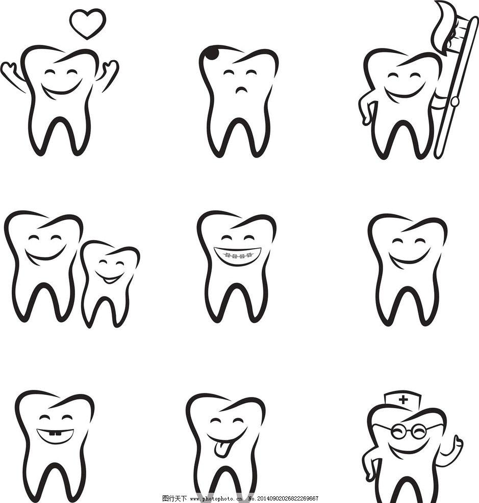 画牙齿简笔画步骤