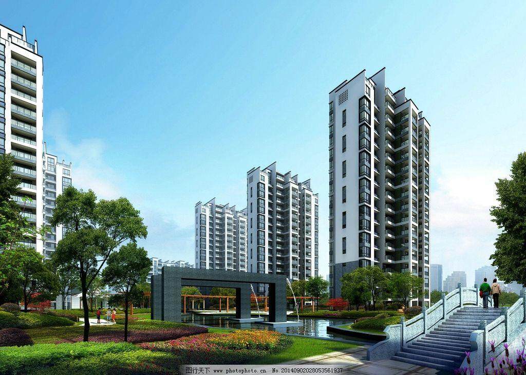 高层建筑效果图 住宅区 绿化 公寓        三维图 高层楼 建筑楼 小