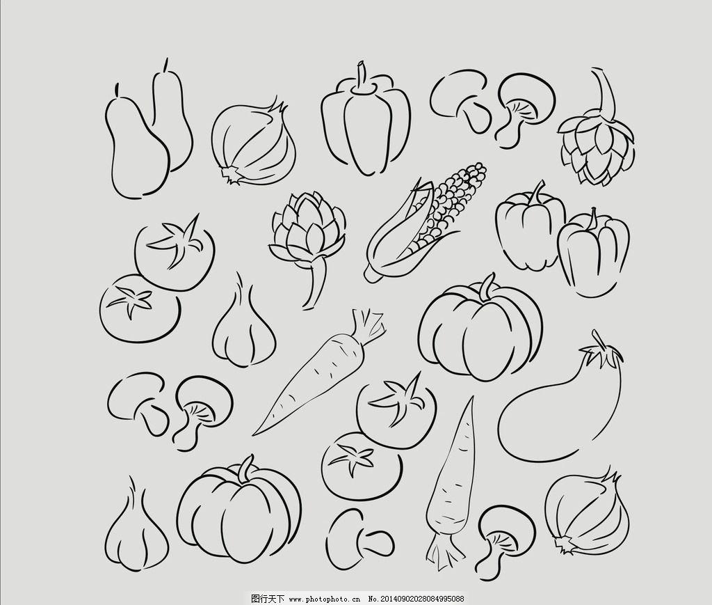 手绘蔬菜 农产品 农作物 菜 南瓜 萝卜 蘑菇 玉米 蔬菜矢量图 白描