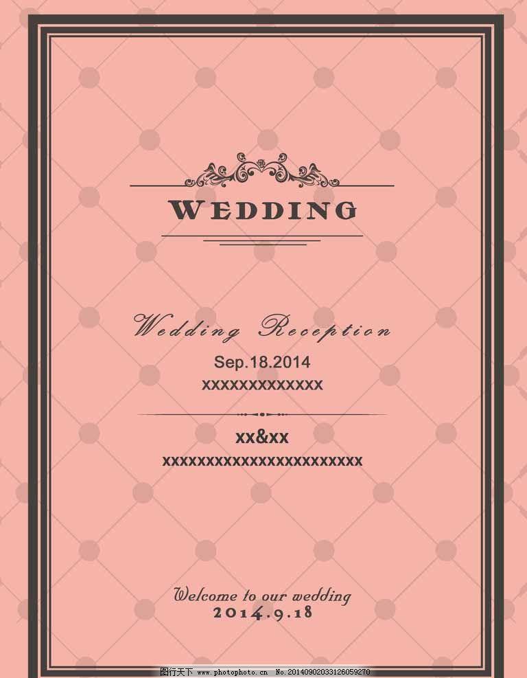 迎宾牌 粉色 婚礼 花纹 欧式 其他模版 广告设计模板 psd源文件 婚纱