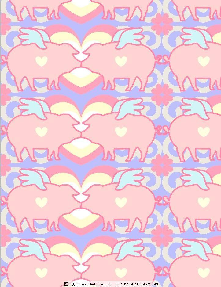 动物花纹爱心