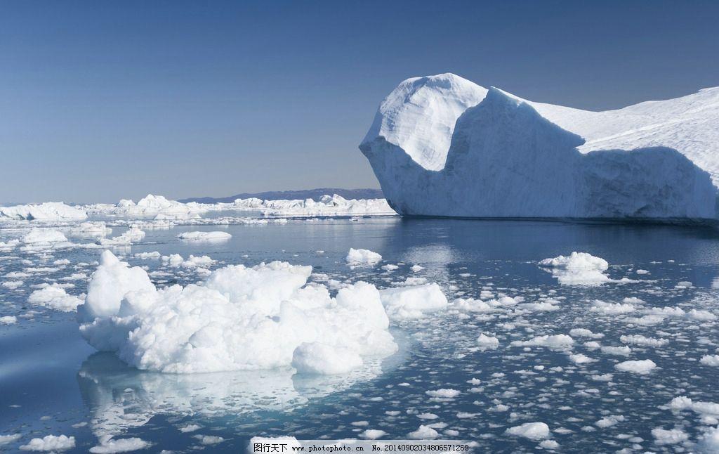 冰川图片_自然风景_自然景观_图行天下图库