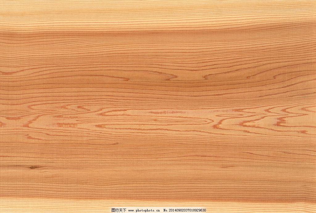 木板背景 木纹木板 木地板 纹理 木纹材质 木纹贴图 底纹背景
