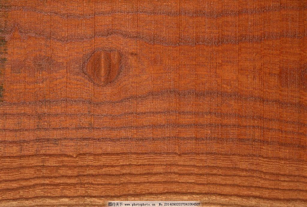木纹木板 木纹 木板 木地板 纹理 背景 木纹材质 木纹贴图 底纹背景