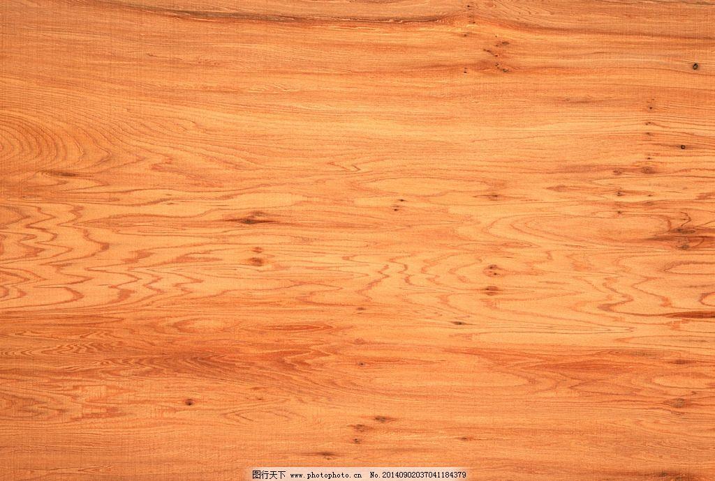 粗糙的木板 木纹木板 木纹 木板 木地板 纹理 背景 木纹材质 木纹贴图 底纹背景 背景底纹 底纹边框 旧木板图片 旧木板 地板 木质 木板背景 木板纹理 木板主题 350DPI JPG 生活素材 生活百科 摄影 生活百科 生活素材 350DPI JPG