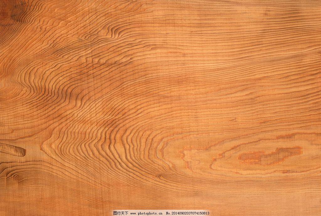 木纹材质 木纹贴图 底纹背景