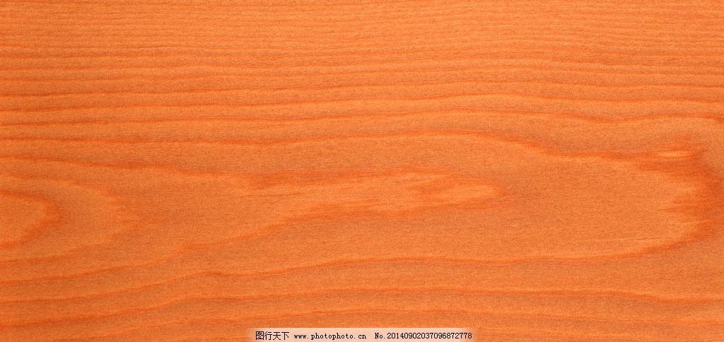 木纹木板 木地板 纹理 背景 木纹材质 木纹贴图 底纹背景 背景底纹